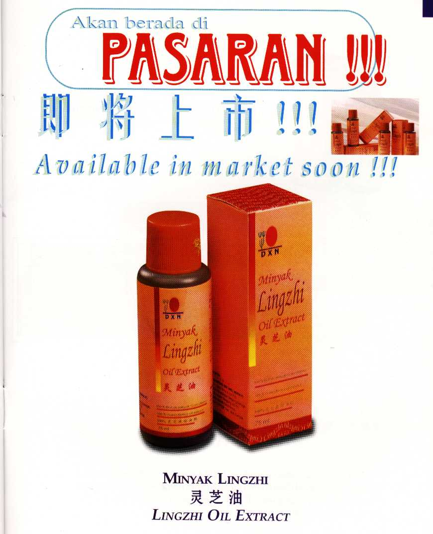 Lingzhi Oil Extract DXN Marketing